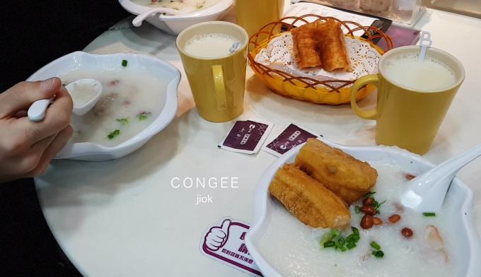 Ocean Empire Congee  Chuỗi cửa hàng này có nhiều cơ sở ở Hong Kong, một trong đó nằm ở Yau Ma Tei. Tới đây bạn có thể thưởng thức bữa sáng theo phong cách người Hong Kong với các món truyền thống như giò cháo quẩy, sữa đậu nành.