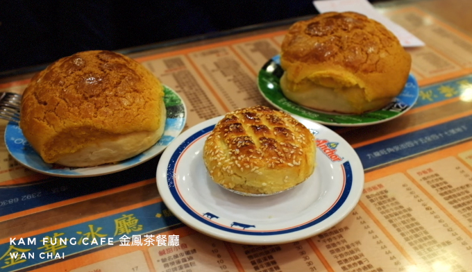 Kam jung cafe  Quán cà phê nằm ở Wan Chai bên đảo Hong Kong là nơi bạn sẽ đắm chìm trong hương vị ngọt ngào của các loại bánh như bánh dứa, bánh gà kiểu Hong Kong, bánh trứng và bánh mỳ nướng sữa.