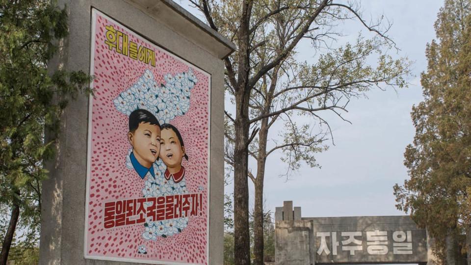 Triều Tiên có 2 điểm tham quan chính là Bàn Môn Điếm và khu vực quan sát nhìn ra hàng rào chống tăng của Hàn Quốc ở cuối phía nam khu hiệp ước. Ngược lại, bên phía Hàn Quốc, du khách có thể đến thăm DMZ và các khu vực xung quanh như công viên, đài quan sát và bảo tàng.