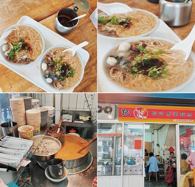 Tiếp tục chuyến foodtour khám phá ẩm thực, Yến Trang - Yến Nhi tìm đến một quán địa phương để ăn món mee sua, cơ bản gồm có bún, nước súp sệt nấu với lòng lợn, hàu sữa, ăn kèm ngò, tỏi xay, dấm và tương ớt. Theo nhận xét của hai chị em, món này dễ ăn, nhanh gọn nhẹ, một tô mang ra nóng hổi, húp sùm sụp trong thời tiết 21 độ C hôm đó thật tuyệt vời. Quán nằm ở địa chỉ số 166, Section 3, đường Heping West, quận Wanhua, Đài Bắc, gần cửa số 2, trạm MTR Long Shan Temple, giá từ 55 Đài tệ đến 100 Đài tệ.