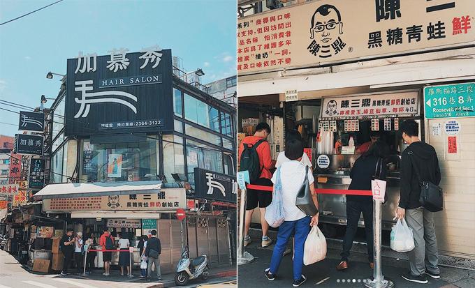 Giá cả ở quán cũng khá phải chăng, không cao như các hãng Share Tea, Chun Shui Tang, chỉ khoảng 40 Đài tệ một ly. Bạn có thể ghé qua Chen San Ding Bubble Tea, số 2, alley 8, lane 316, section 3, đường Roosevelt (Luosifu), quận Zhongzheng, Đài Bắc, Đài Loan. Quán mở từ 11h đến 22h, đóng cửa thứ hai.