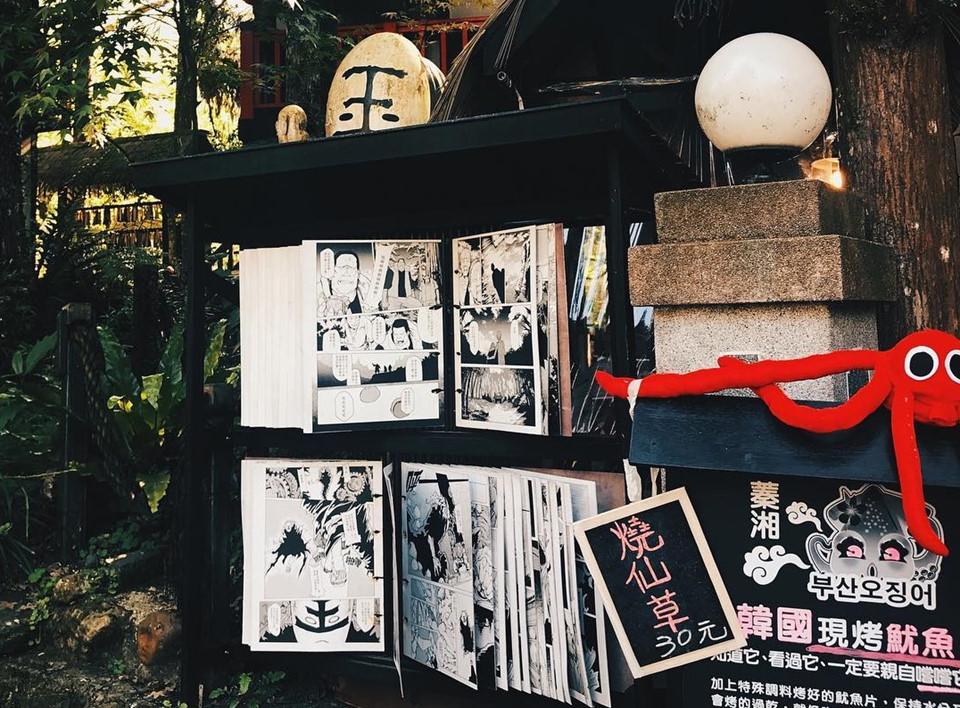 Du khách có thể đọc manga (truyện tranh của Nhật) ngay trong làng.