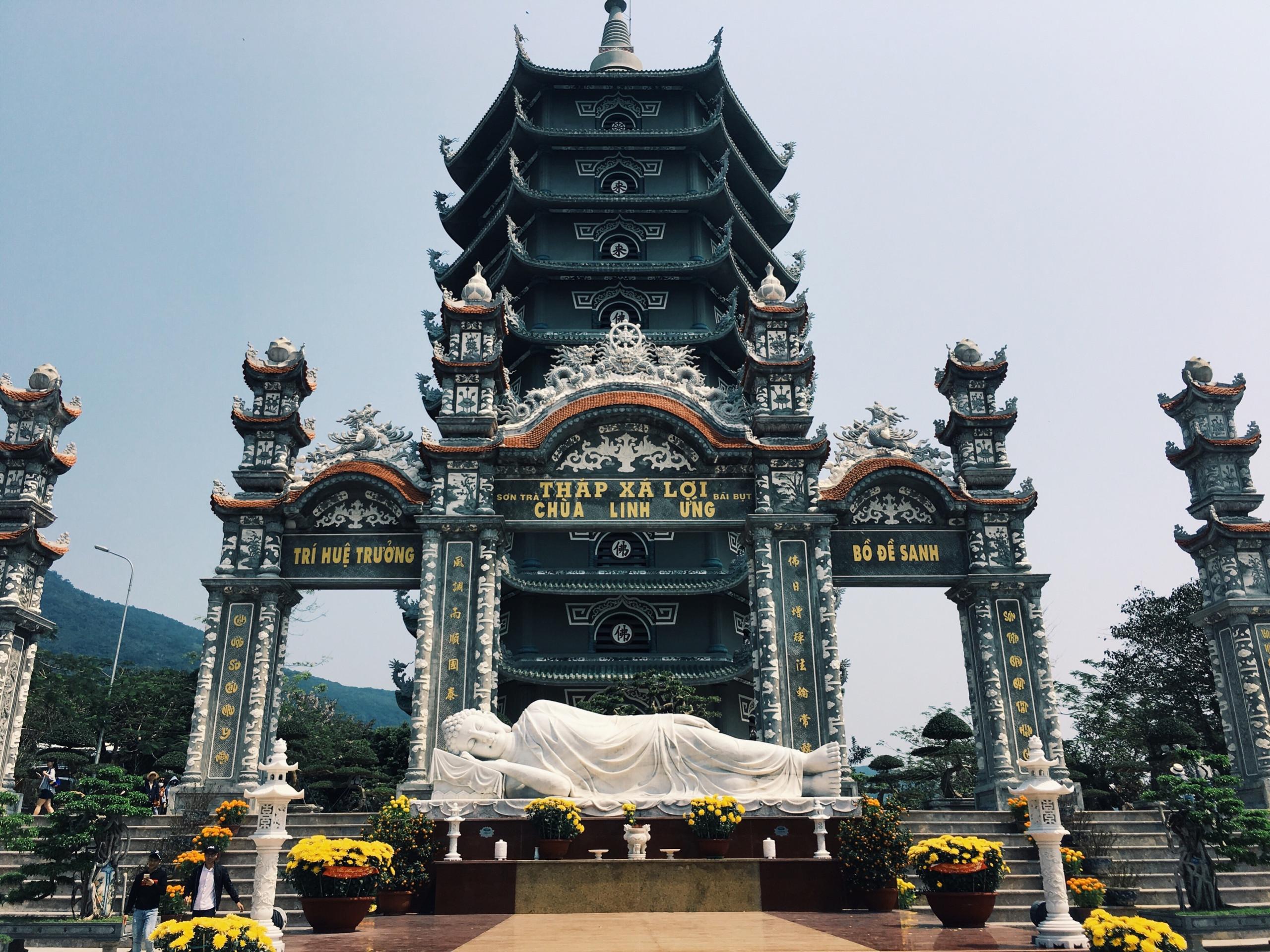 Tháp Xã Lợi