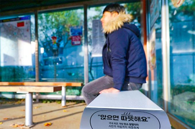 Ở Hàn Quốc, nhiều trạm xe bus có lắp ghế ngồi có chức năng sưởi ấm. Vào mùa đông, khi phải đi ngoài trời lạnh cắt da cắt thịt thì việc ngồi lên chiếc xe ấm áp sẽ giúp họ cảm thấy thoải mái hơn, đặc biệt là người già.