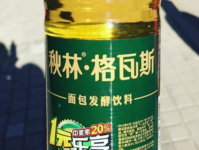 18-do-uong-noi-tieng-da-den-trung-quoc-thi-khong-nen-bo-qua-ivivu-5