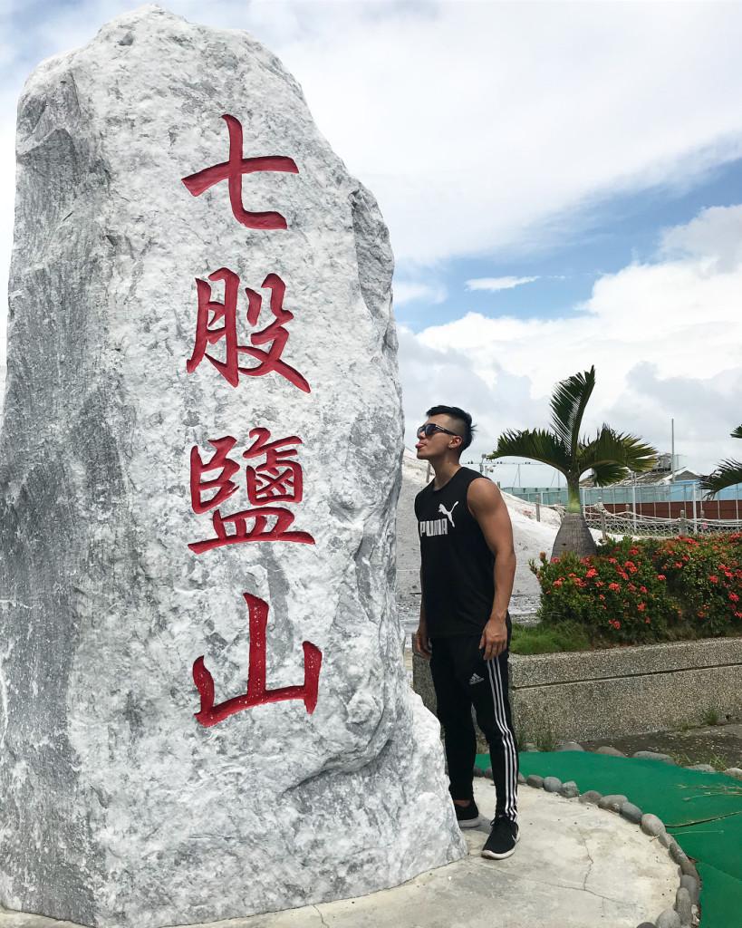 """Rất nhiều tín đồ """"sống ảo"""" nhất quyết phải chinh phục núi muối Thất Cổ một lần khi đến thăm Đài Nam. Ảnh: @emilio.wang/@ruth_erica/@isivanlu."""
