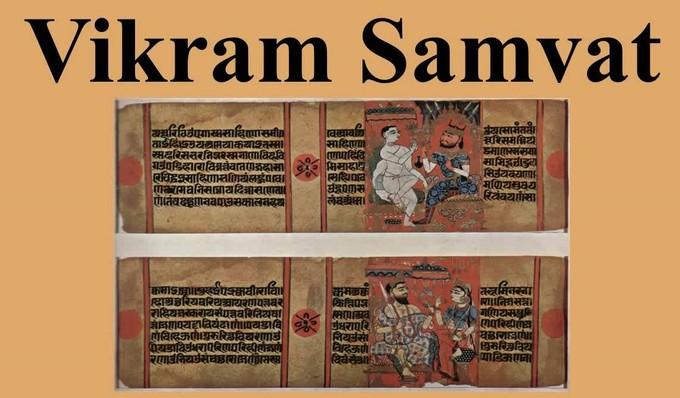 Người Nepal dùng lịch Vikram Samvat, đón năm mới vào ngày đầu tiên của mùa trăng mới, thường vào tháng 4 Dương lịch. Ảnh: Current Affairs.