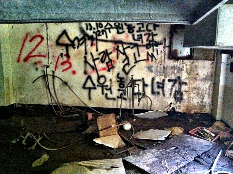 Một số phòng bệnh vẫn còn vương vãi đồ dùng cá nhân của các bệnh nhân hay những nét chữ nguệch ngoạc trên tường. Ảnh: The Korean Times.