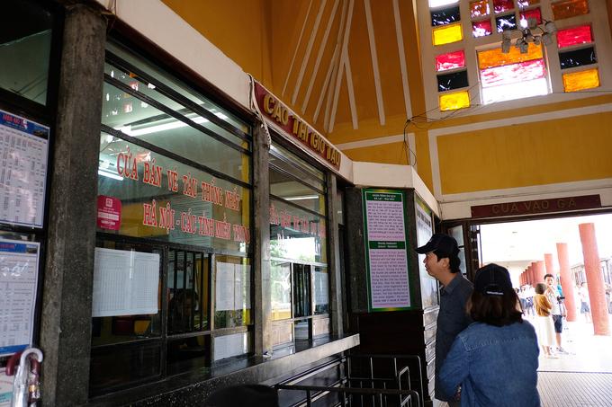 Nhà ga ban đầu nằm trong tuyến đường sắt Phan Rang - Đà Lạt với tổng chiều dài 84 km. Sau một thời gian bị quên lãng, một phần tuyến đường chạy tới Trại Mát dài 7 km được khôi phục để phục vụ du lịch.