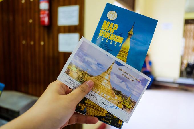 Nằm ở phía tây Royal Lake, chùa Shwedagon cách sân bay Yangon 30 phút đi taxi. Chùa mở cửa miễn phí quanh năm cho người dân nhưng bán vé cho khách tham quan, giá 8 USD một người. Vì khuôn viên chùa rất rộng, du khách sẽ được phát một bản đồ tham quan.