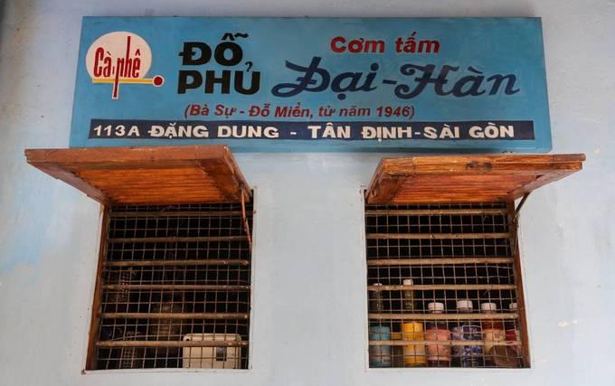 Quán cà phê Đỗ Phủ - Cơm tấm Đại Hàn  Quán tọa lạc trên đường Đặng Dung, phường Tân Định, quận 1. Nơi này hút khách còn bởi không gian của quán có ý nghĩa lịch sử đặc biệt. Căn nhà được xây dựng từ những năm 1940. Trước năm 1975, nơi đây là một trong những cơ sở hoạt động bí mật của lực lượng biệt động Sài Gòn dưới sự quản lý của ông Trần Văn Lai (tức Năm Lai). Ảnh: Quỳnh Trần.