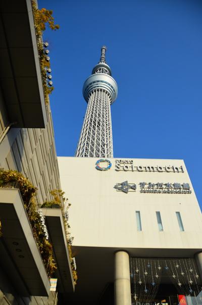Tháp truyền hình Tokyo Skytree, điểm đến đang rất thu hút du khách trong những năm gần đây tại thủ đô nước Nhật.