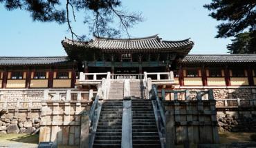 ngoi-chua-xay-bang-da-hon-1-000-nam-tuoi-o-han-quoc-ivivu-1