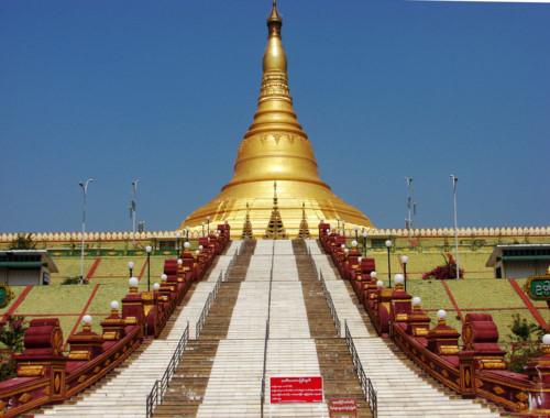 Chùa Uppatasanti nằm ở thành phố Naypyitaw (thủ đô mới của Myanmar) cũng là một trong những ngôi chùa nổi tiếng.