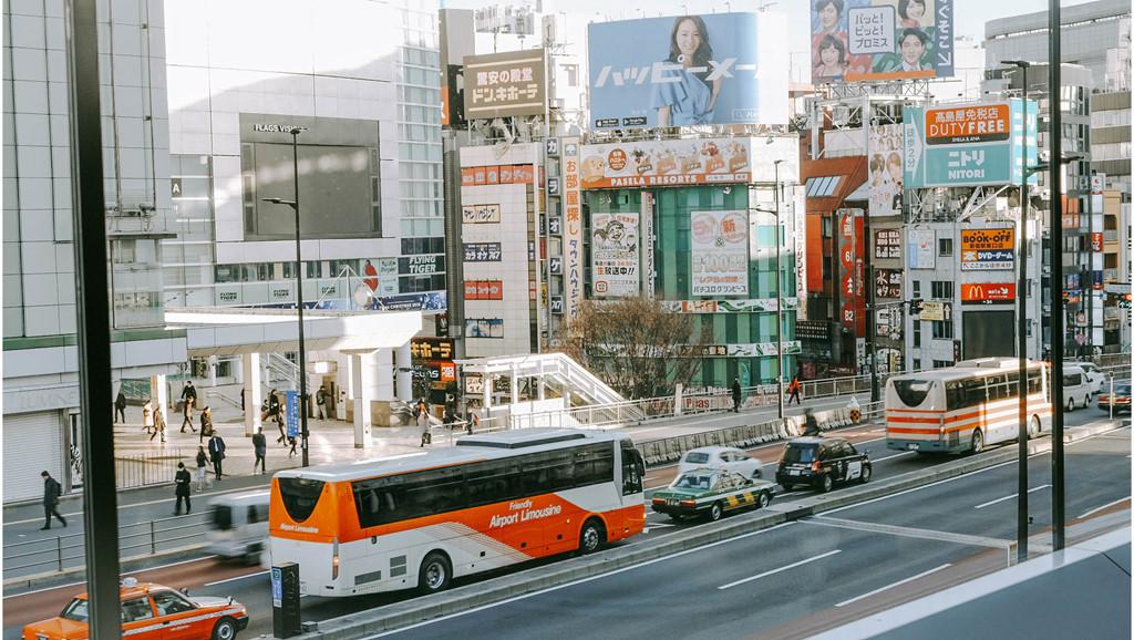 Du khách nên dành từ 2-3 ngày để khám phá thủ đô nước Nhật.
