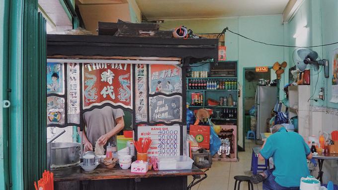 Tọa lạc ở đầu một con hẻm trên đường Lê Văn Sỹ, quận Tân Bình, tiệm mì của gia đình ông Say đã tồn tại ở Sài Gòn từ rất lâu. Theo ông, tiệm có trước năm 1975, do thân sinh của ông mở bán.