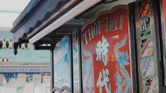 Chủ quán kể, gia đình có nguồn gốc người Minh Hương - tên gọi một bộ phận người Hoa sinh sống từ rất lâu ở miền Nam Việt Nam. Cách nấu của gia đình tuy có phần giống người Việt nhưng hương vị đặc trưng không thể nào khác được. Trong ảnh là mặt trước chiếc xe đóng bằng gỗ để kê các vật dụng nhà bếp mà hầu như các quán ăn người Hoa đều sử dụng.
