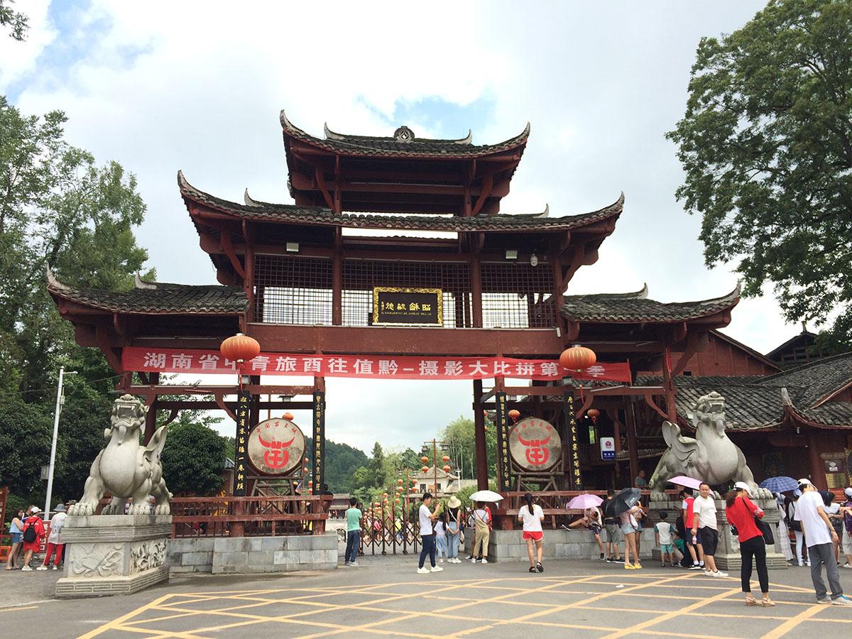 tour-6n5d-truong-gia-gioi-thanh-co-phuong-hoang-dong-nhan-chi-voi-14990000-dong-khách-ivivu-5