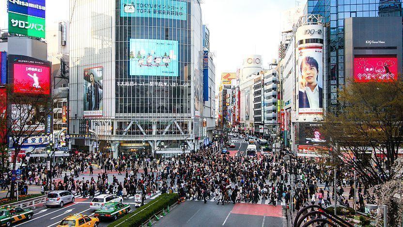 Ảnh: Japan Guide