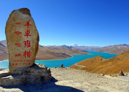 Tây Tạng có diện tích lớn thứ hai ở Trung Quốc, chỉ sau khu tự trị Tân Cương. Ảnh: Tibet Discovery.