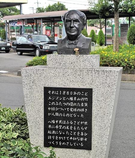 Dưới chân núi Otokoyama còn có một khu mua sắm nhỏ tên là Phố Edison với một bức tượng đồng khắc hoạ chân dung nhà khoa học Mỹ. Ảnh: Douglas Sprott/Flickr.