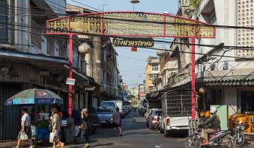 cho-ke-cap-doc-dao-thu-hut-du-khach-o-bangkok-ivivu-1