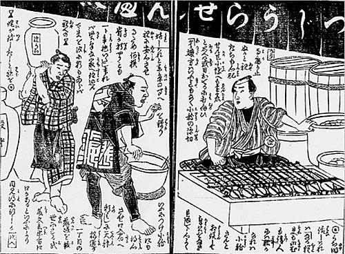 Bản khắc gỗ năm 1878 mô tả một người đàn ông tên Kinnosuke đang làm bánh tsujiura senbei giống cách các thợ làm bánh ở Kyoto ngày nay vẫn làm theo. Ảnh: Public Domain.