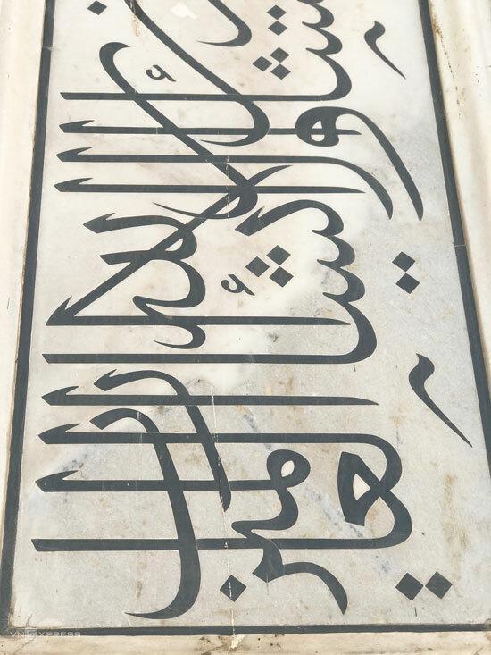 """Một số đoạn trong kinh Koran cũng được trang trí trên tường. Điều thú vị là du khách đứng từ dưới nhìn lên sẽ thấy chữ quanh cổng vòm cùng một cỡ. Nhưng thực tế cỡ chữ ở dưới nhỏ hơn, trong khi phần chữ trên vòm lớn, để tạo hiệu ứng thị giác cân bằng với mắt người xem.  Theo trang giới thiệu về du lịch Taj Mahal, dòng chữ Ả Rập này có nghĩa là: """"Này linh hồn đang yên nghỉ. Hãy trở về bên Thượng đế, bình yên với Ngài, và Ngài sẽ bình yên với bạn""""."""