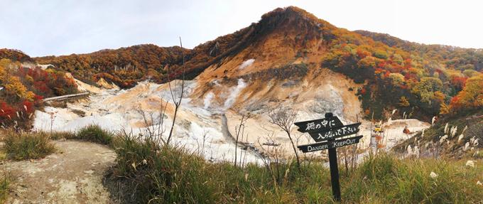 """Thuộc tỉnh Hokkaido (Nhật), thành phố Noboribetsu chỉ có khoảng 50.000 dân nhưng mỗi năm đón trên 3 triệu khách du lịch. Đây là khu vực onsen (suối nước nóng) hàng đầu ở Nhật khi cung cấp 10.000 tấn nước nóng tự nhiên. Một trong những điểm hấp dẫn du khách tới đây là là Jigokudani (""""Thung lũng Tử thần"""" trong tiếng Nhật)."""