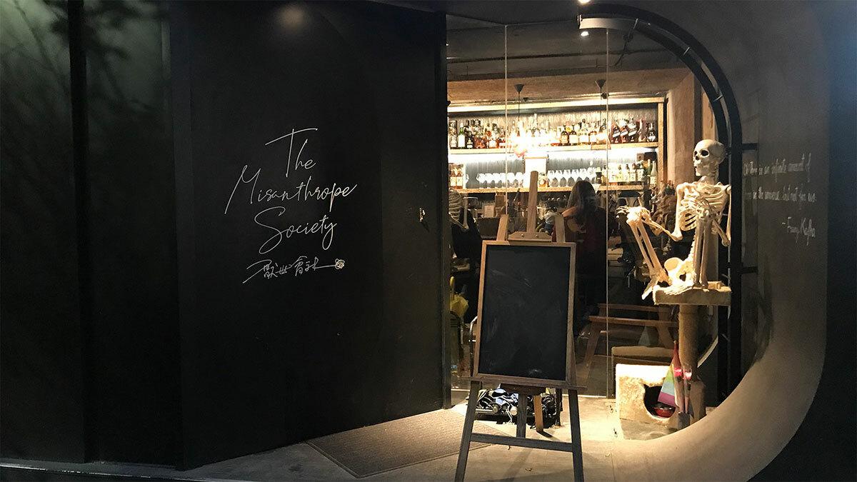 Quán bar cho người chán đời ở Đài Loan – iVIVU.com