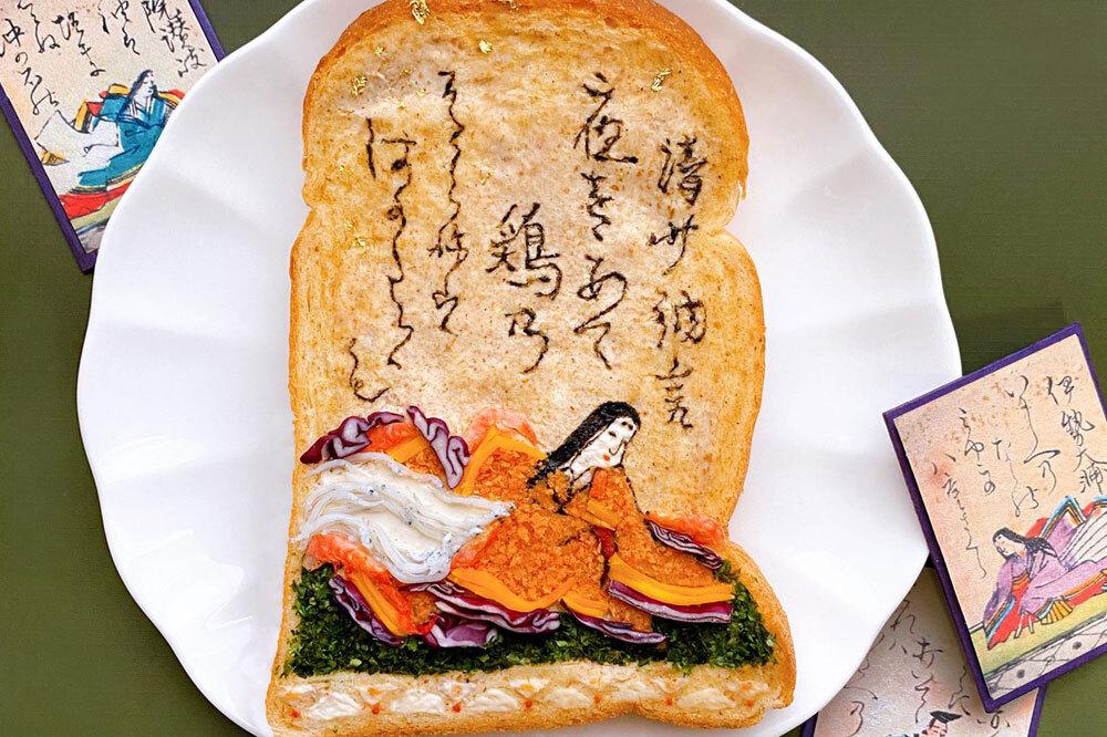 Tác phẩm được lấy cảm hứng từ chân dung Sei Shagon - nữ nhà văn, nhà thơ nổi tiếng sống vào khoảng năm 1000 trong thời kỳ Heian của lịch sử Nhật Bản. Lát bánh mì cầu kỳ này được làm từ kem chua, cá mòi, mực, cá hồi, bắp cải tím, tôm, rong biển, phô mai. Ảnh: Manami Sasaki.