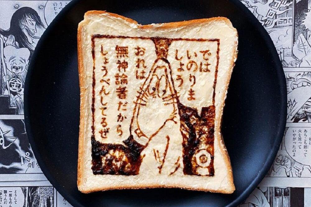 """Bức vẽ lại nhân vật trong bộ truyện tranh Gegege No Kitarō (Kitaro và xứ sở yêu ma). """"Khoảnh khắc tôi thích nhất là khi bánh mì được nướng, sự sáng tạo và thức ăn của tôi hòa làm một. Mùi bánh mì rất thơm khiến tôi chỉ muốn ăn thật nhanh"""", Sasaki chia sẻ. Ảnh: Manami Sasaki."""