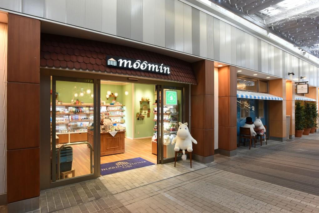 quan-ca-phe-Moomin-House-ivivu-4